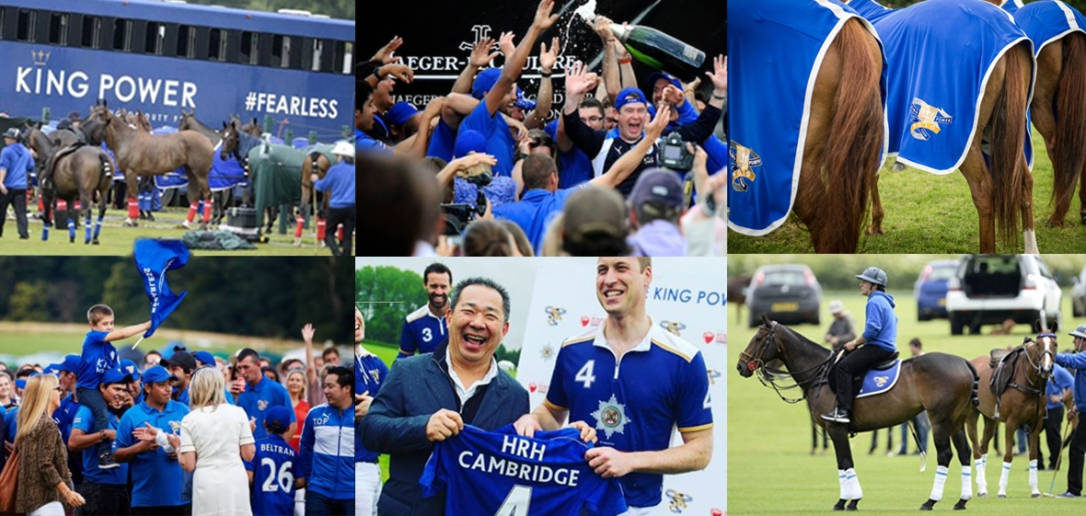 King Power Compliation